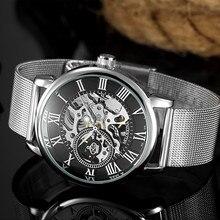 Hot Tangan Watch orkina