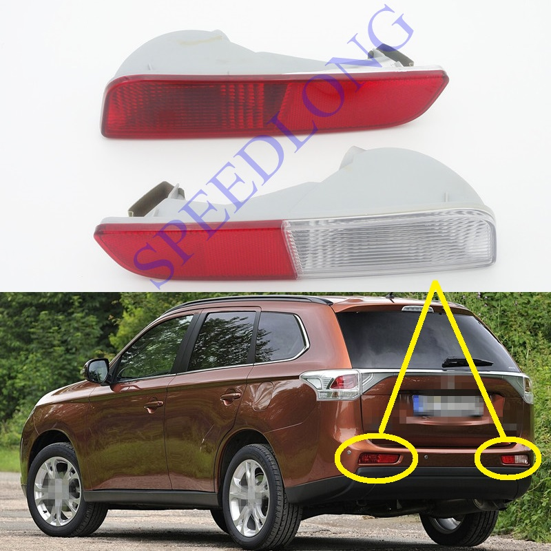 2 Pcs/Pair Rear Fog Light Lamp Tail Reflector for Mitsubishi Outlander 2013-2015 2 pcs pair inside tail lamp rear light inner for ford mondeo fusion 2011 2012
