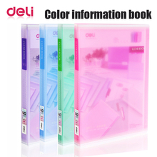 Deli 1pcs A4 40 pages file folder 235*310*24mm Multi-layer insert Vertical inner bag pp material design