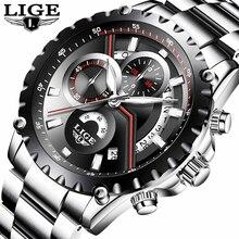LIGE New Fashion Mens Watch Men Full Steel Business Luxury Date Chronograph Quartz-watch Male Gift Clock Relogio Masculino