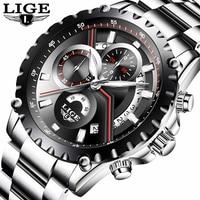 LIGE New Fashion Mens Watch Men Full Steel Business Luxury Watch Date Chronograph Quartz watch Male Gift Clock Relogio Masculino
