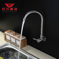 Lead Into The Wall Of 304 Stainless Steel Kitchen Faucet 4 General 1 2 Model DN15