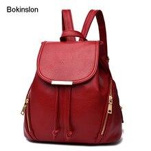 Bokinslon рюкзак Дамские туфли из PU искусственной кожи одноцветное Цвет Обувь для девочек Модные рюкзаки Повседневное популярный школьный рюкзак мешок женщина