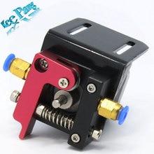 Улучшенная версия части принтера RepRap MakerBot MK8 полностью металлический алюминиевый сплав Боуден экструдер для 1.75 мм нити Бесплатная доставка