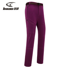 LXIAO Hiking Pants Women Quick Dry Zipper Breathable Waterproof Camping Trekking Outdoor Sport Trousers