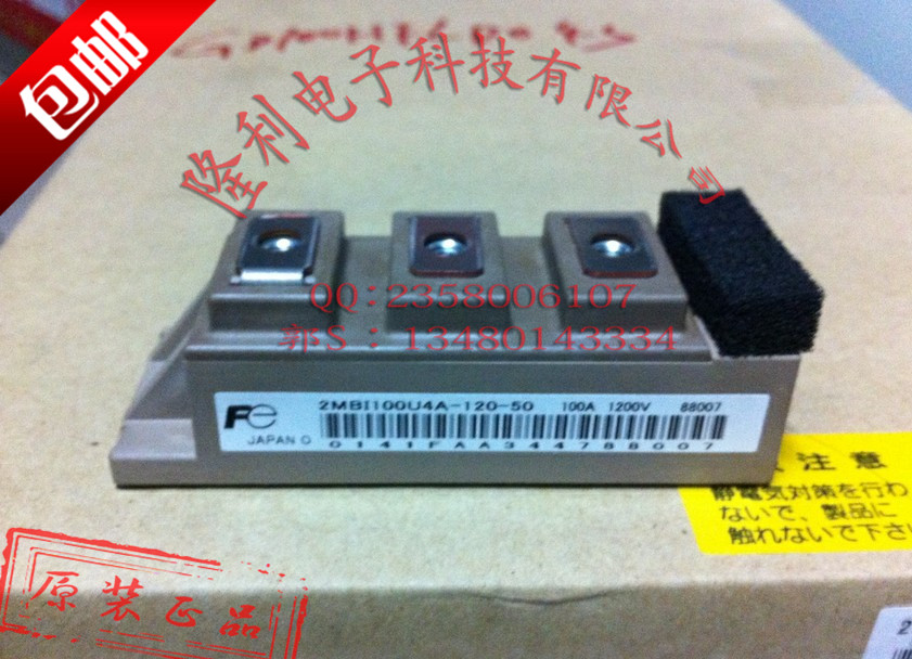 Japan *2MBI100U4A-120-50/2MBI150U4A-120/new original//Japan *2MBI100U4A-120-50/2MBI150U4A-120/new original//
