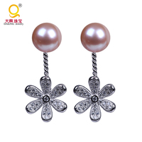 Daking AAA 8mm Freshwater Pearl Rice Silver Stud Earring With Flower Pendant