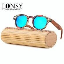 Lonsy手作りオリジナルラウンド竹サングラスの女性の高級ブランドデザイナーウッドサングラス偏男性oculosデゾルfeminino