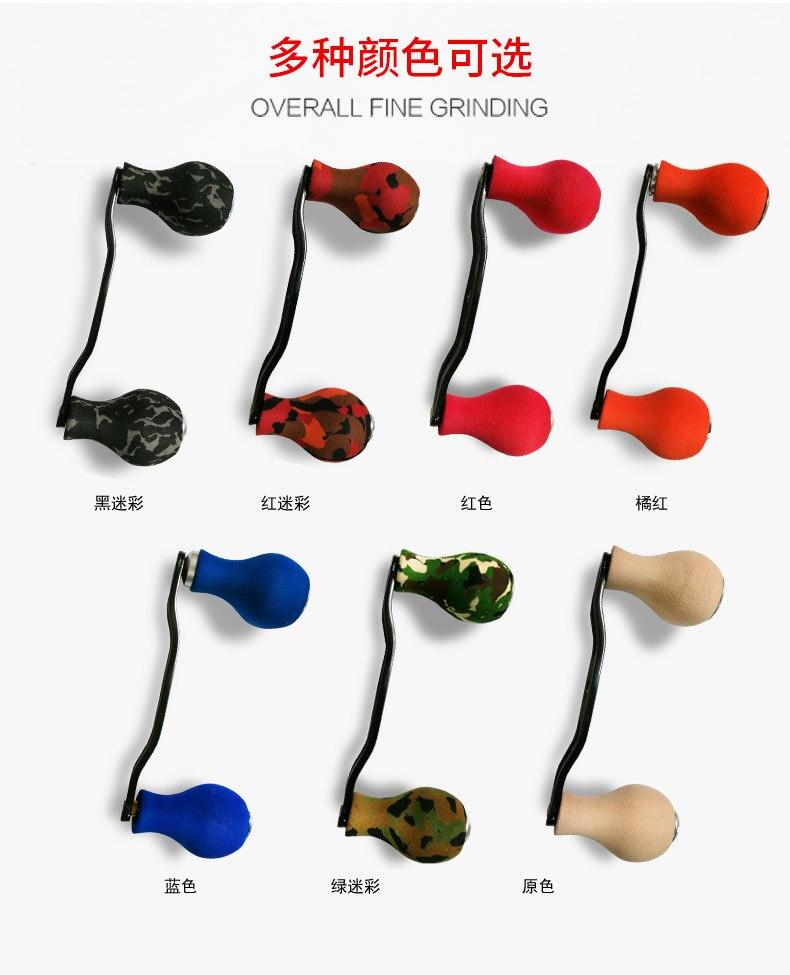 Kawa Fishing Handle for Water Drop Wheel Fishing <font><b>Reel</b></font>, For Daiwa ABU Shimano <font><b>Reel</b></font>, Many Colors For Choice, High Quality Hot Sale