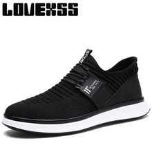 LOVEXSS Fall2017 Fly line Fabric Sport Run Athletic Shoes Man Brand Breathable Running Shoes For Men Driving Trip Men's Sneakers