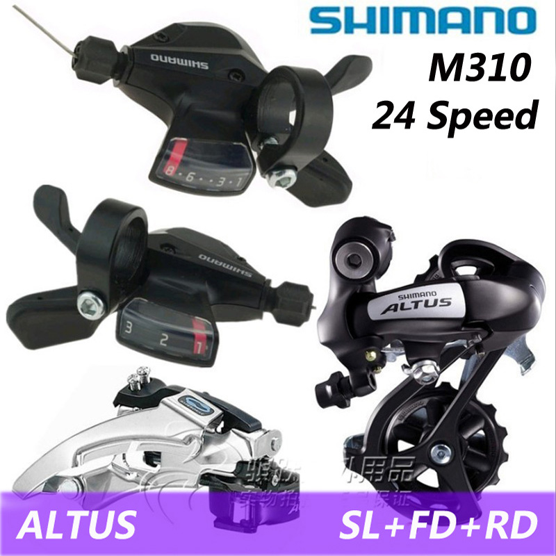 SHIMANO ALTUS bicycle parts ALTUS MTB mountain bike derailleur switch set crankshaft sprocket 3X8 24 speed