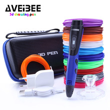 New Arrival Blue 3D Printing Pen With PLA Plastic Refill 3 D Printer Drawing Pens DIY Perfect Gift for Kids & Adults