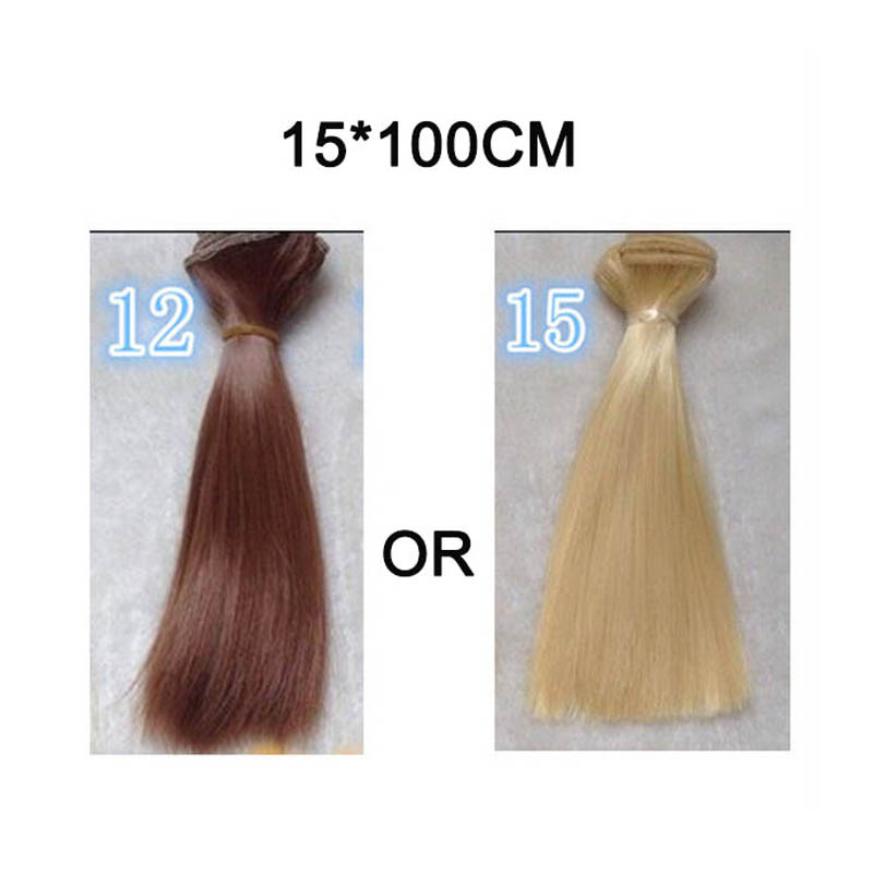 1Pcs Retail Hot Sale 15*100CM 1/3 1/6 DIY Brown/Blond Straight Synthetic Doll Hair Wig BJD Doll