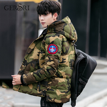 Gersri New Camouflage Jackets Men Winter Snowcoat Warm fashion Military Parka Coat Brand Thick Cotton-padded Jacket for Male