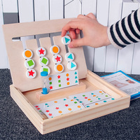 Training Kids Logical Wooden Gift Early Education Colorful Game Baby Children Math Toys Four Color Building Block Durable