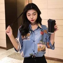 2019 Blouse Women Retro Summer Chiffon Rose Print Slim Short Sleeve Lapel Single Buckle Casual