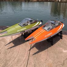 Remote Control Boat High Speed Speed Boat Model Toy Boat Water Cooled Speed Boat 2.4G Remote Control Boat Outdoor Children's Toy kids pedal boat water hand boat amusement boat