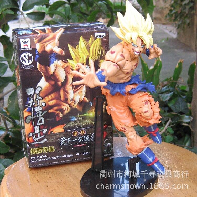 Pack In Retail Box 23cm Dragon Ball Z Resurrection F Super Saiyan Son Gokou Action Figure PVC Collection figure christmas gif