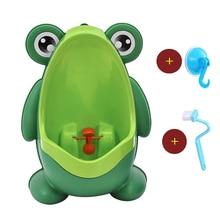 font b Baby b font Toilet Frog Kids Boy Toilet Pee Wall Mounted font b