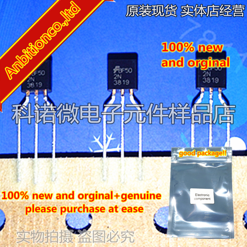 10pcs 100% New And Orginal 2N3819 TO-92 N-channel J-FET In Stock