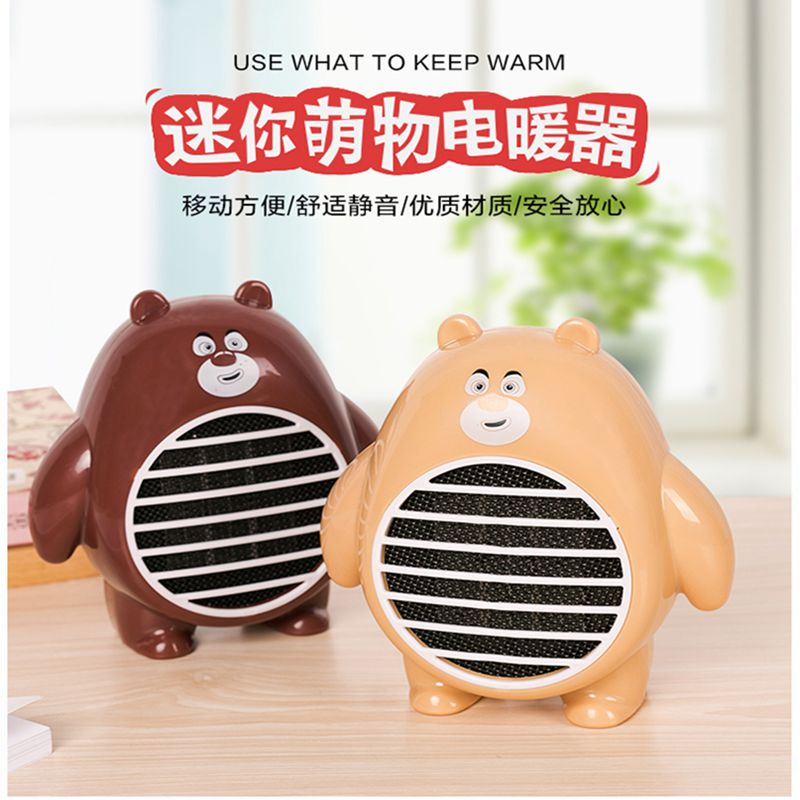 Cartoon portable desktop heater heater optional two-color