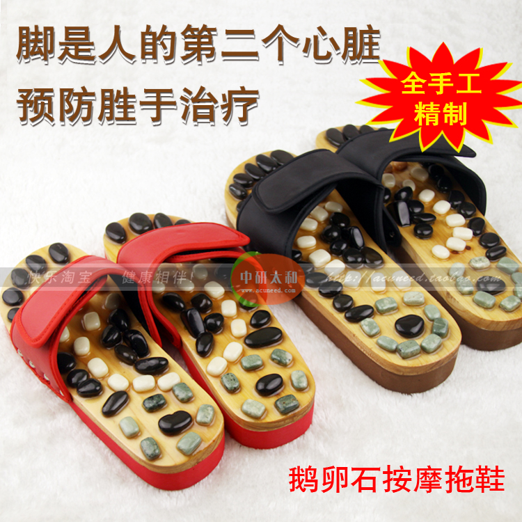 One Pair Natural Pebble Mssage Slipper Medical acupuncture foot massage shoes foot massage slippers point massage shoes  natural pebble foot massage slippers point massage shoes men and women couple home skid shoes tb20903