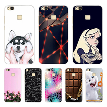 Huawei P9 Lite Case Cover Soft Silicone Phone P9 Lite 2016 Case TPU Back Protective Case FOR Huawei P9 Lite Coque цены