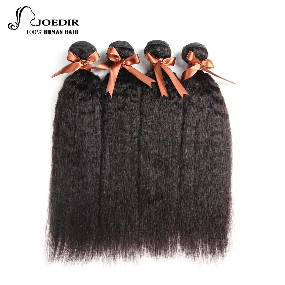 Kinky Straight Hair Brazilian Hair Weave Bundles 4 Bundles Deal Hair Weaving Human Hair Bundles Non Remy Extension Joedir