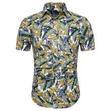Floral Shirt Hawaiian Style Fashion Casual Short sleeve Flower Men's Shirt Casual Summer Blouse Men New цена