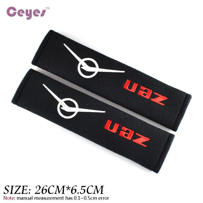 Excellent Car-Styling Auto Case For UAZ Emblems Badge Cover 469 Patriot Accessories Car Styling All Cotton Car Sticker 2pcs/lot