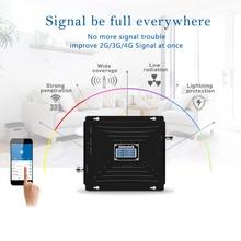 усилитель сотовой связи gsm 900 lintratek