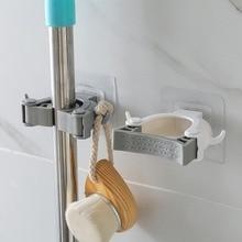 Держатель для швабры швабра с настенным креплением Органайзер держатель щетка метла вешалка для хранения вешалок кухонный крючок украшение для дома
