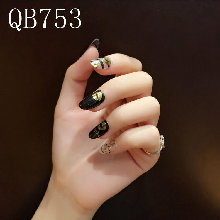 QB753