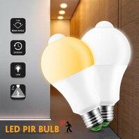 E27 Led 電球 Pir モーションセンサーランプ 12 ワット 110-220 V 夕暮れに電球 IP42 スマート電球昼用照明