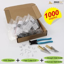 Hot Stapler Plastic Repair Kit Thermo Welder Accessory 1000 Staples + Melt Knife+ Nail Cutter HS-013DF