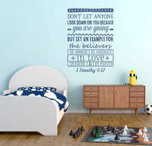 Timothy 4:12 Bible verses Spanishs vinyls wall stickers Christian living room bedroom decorative wallpaper SJ04
