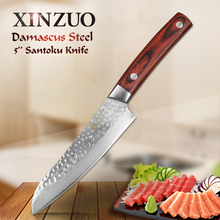 "XINZUO hot sale 5 "" inch japan chef knife 67 layers Japanese Damascus kitchen knife VG10 santoku knife wood handle free shipping"