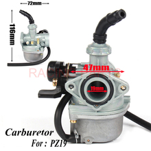 Motorcycle PZ19 19mm Carburetor for 50cc 70cc 90cc 110cc Dirt Pit Bike Go Kart Carb Choke Taotao Atv Quad