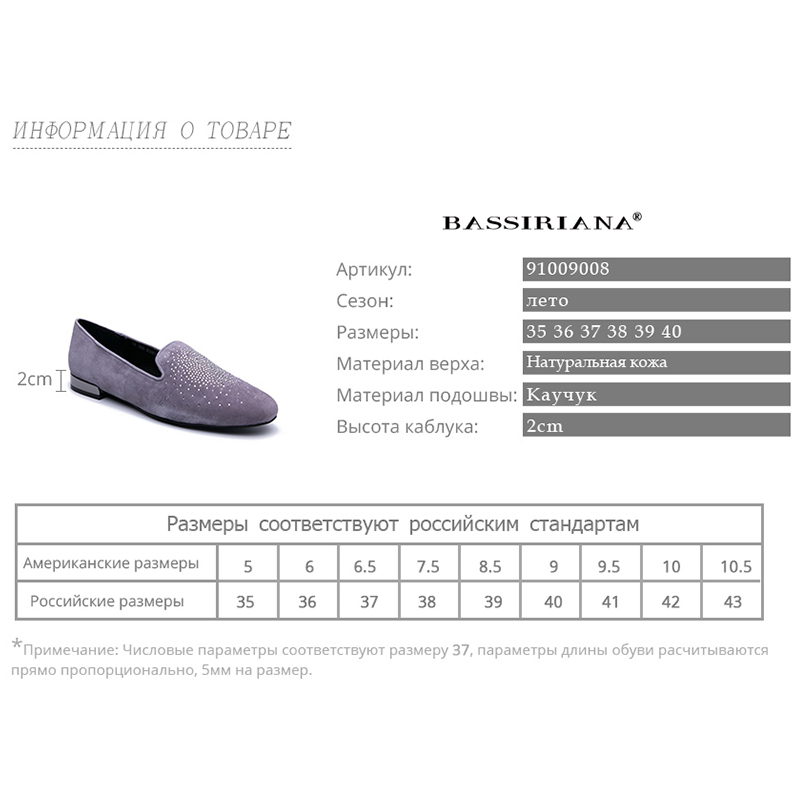 BASSIRIANA shoes woman New spring Natural Leather Shoes Comfortable women shoes Free shipping