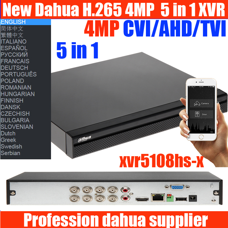 2018 Dahua nouvelle H.265 XVR vidéo enregistreur 8ch DH-XVR5108HS-X 16ch DH-XVR5108HS-X Soutien 5MP HDCVI/AHD/TVI/CVBS /IP Caméra