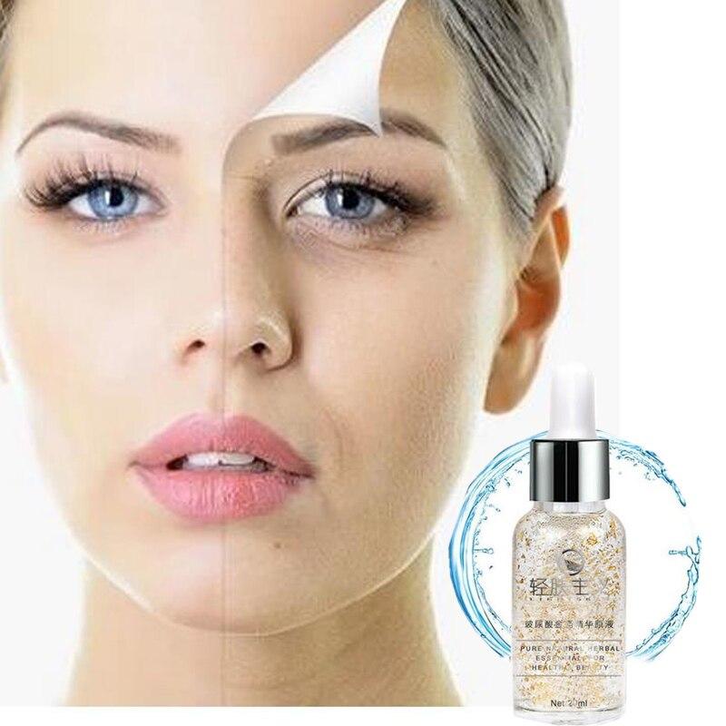 안티 주름 얼굴 크림 24 천개 골드 에센스 안티 에이징 피부 미백 크림 보습 얼굴 관리 히알루 론산 방지 주름