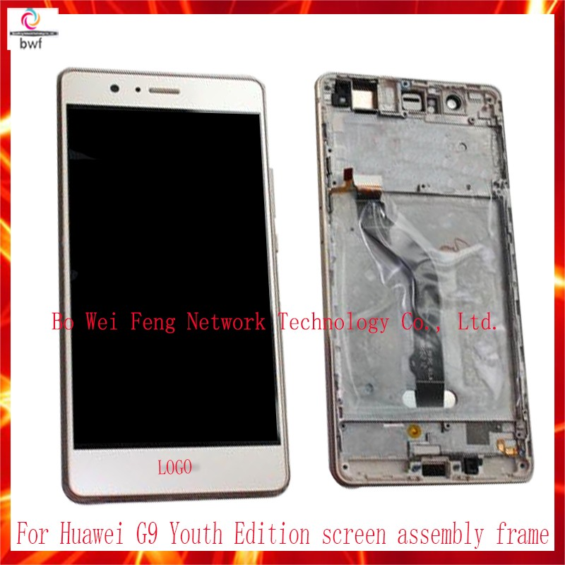 ФОТО Free DHL 5Pcs High Quality LCD Display+Digitizer Touch Screen Glass Assembly For Huawei P9 Lite/G9 Black White Gold with Frame