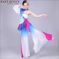 Stage dance wear Chinese folk dance costume clothing national ancient fan dance traditional Chinese dance costumes KK349