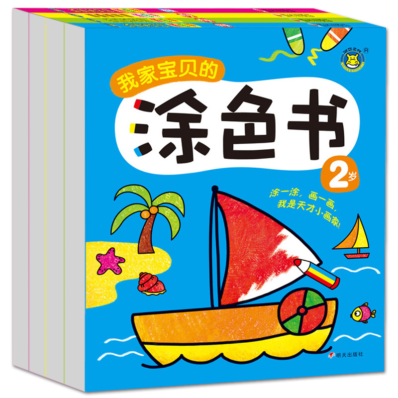 China Enlightenment Picture Book Puzzle Early Learning Coloring Book Educational Toy Coloring Book 2-5 Years Child Picture Book