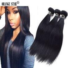 3Bundles Jet Black Brazilian Straight Hair Extensions 7A 10″-30″ Jet Black Virgin Hair Tissage Jet Black Human Hair Weave ES303