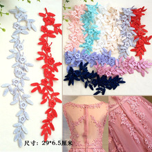 10Pieces Embroidered Patch Sew On Dress Collar Lace Trim Floral Neckline Applique Craft Colorful To Choose