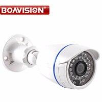 1 0MP 2MP Bullet 720P IP Camera 1080P Outdoor IR 20m HD Security Waterproof Night Vision