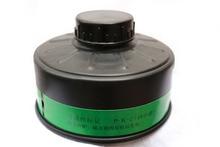 Газа Фильтр-Картридж P-K-2 Защиты От Аммиака/Органические Производные Подходит для Маски JB0318