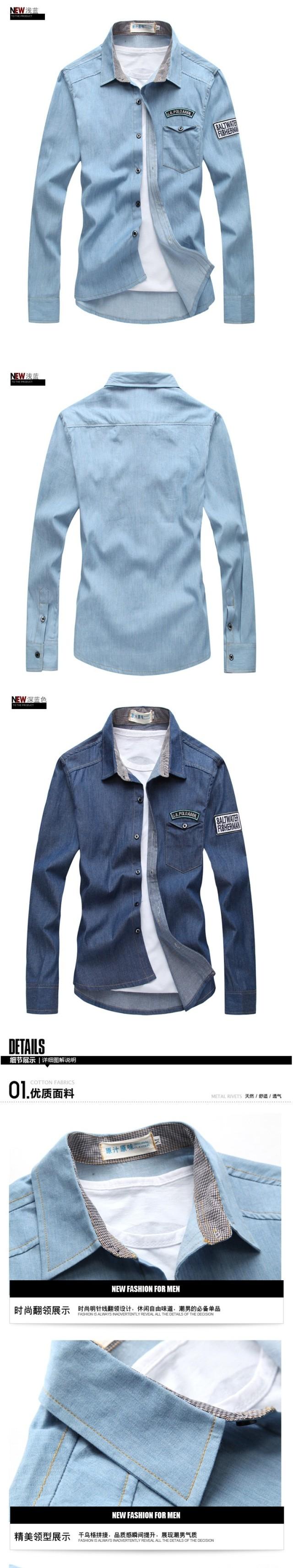 Brand Men Shirt Jeans Shirt Men Long Sleeve Turn-down Collar Cotton Shirt Male Slim Fit Camisa Masculina Casual Men Shirts Model 10