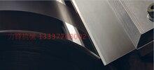 Gravure printing machine scraper knife material scraper Layers pulp scraper